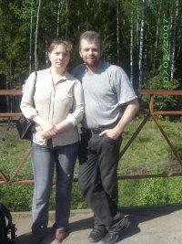 Елена Шейкина, 20 сентября , Санкт-Петербург, id11945531