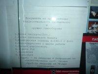 Андрей Τеплышов, 2 февраля , Москва, id75499945